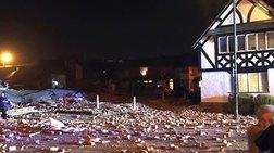 Βρετανία: Ισχυρή έκρηξη με 32 τραυματίες-Κατέρρευσαν σπίτια