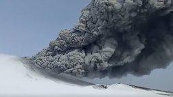 Καμτσάτκα: Το ηφαίστειο που ξυπνά μετά από 250 χρόνια!  video
