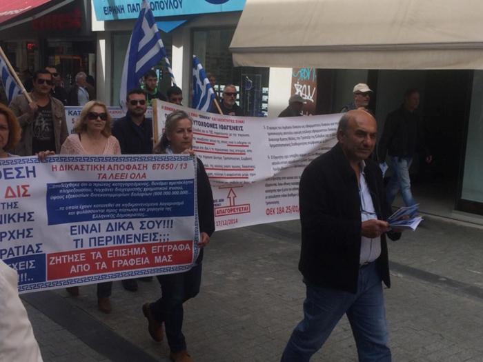 Συνέλληνες-υποστηρικτές του Σώρρα διαδηλώνουν στην Τρίπολη φωτό - εικόνα 2