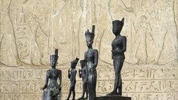Το Αθέατο Μουσείο παρουσιάζει την «Μεγάλη Νηίθ, δημιουργό του κόσμου