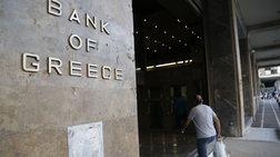 Μειώθηκαν κατά 750 εκ. ευρώ οι καταθέσεις τον Φεβρουάριο