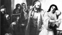 thomas-gallant-i-istoria-apo-to-1821-ews-simera-seapsoga-ellinika