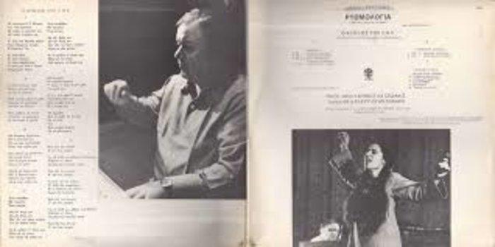 Ο Μ. Χατζιδάκις γράφει για τους 3 μεγάλους κύκλους τραγουδιών του - εικόνα 2