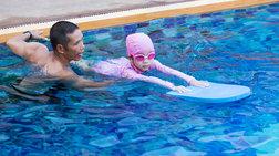 Σε ποιο πανεπιστήμιο για να πάρεις πτυχίο, πρέπει να ξέρεις κολύμπι;