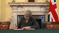 upegrapse-i-mei-ston-epomeno-tono-tha-einai-wra-brexit