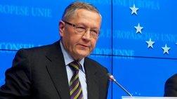 ESM διαψεύδει Handelsblatt: Όχι σε πλαφόν στα επιτόκια της Ελλάδας