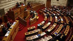 Ποιός βουλευτής του ΣΥΡΙΖΑ πήρε 13η σύνταξη και την επέστρεψε