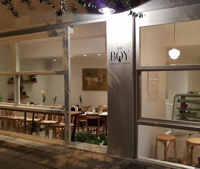 Το Παγκράτι υποδέχεται το πιο γλυκό μαγαζί της Αθήνας