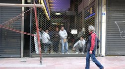 ΣΕΒ: Ρεκόρ αυτοπασχολούμενων στην Ελλάδα , είναι ένδειξη υπανάπτυξης