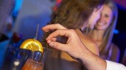 Φοιτήτρια καταγγέλλει βιασμό αφού της έριξαν ουσία στο ποτό