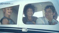 Ιωαννίδου: Το αεροπλάνο ήταν του Αλέξανδρου Ωνάση, κινδύνευσε η ζωή μας