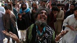 Τουλάχιστον 22 νεκροί από επίθεση σε τέμενος στο Πακιστάν