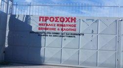dutiki-attiki-odoiporiko-sto-aneksartito-kratos-twn-summoriwn