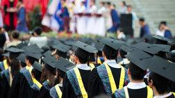 Brexit: Τι αλλάζει για τους φοιτητές της ΕΕ και για το Erasmus