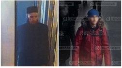 Είναι αυτοί οι βομβιστές στο μετρό της Αγίας Πετρούπολης;