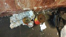 Αυτή είναι η βόμβα που δεν εξερράγη στο μετρό της Αγίας Πετρούπολης