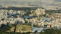 Γιατί πέταξαν μαχητικά αεροσκάφη πάνω από την Ακρόπολη;