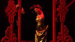 Μάκβεθ, η πρώτη όπερα που θα παρουσιαστεί στο Σταύρος Νιάρχος