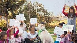 Σκύλοι φύλακες-άγγελοι κατά του bullying
