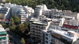 Η ελληνική παράνοια: 22 δικαιολογητικά για μια απλή μεταβίβαση ακινήτου