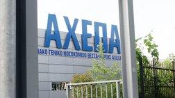 Αυτή είναι η άλλη Ελλάδα: Πρωτοποριακή μεταμόσχευση στο ΑΧΕΠΑ