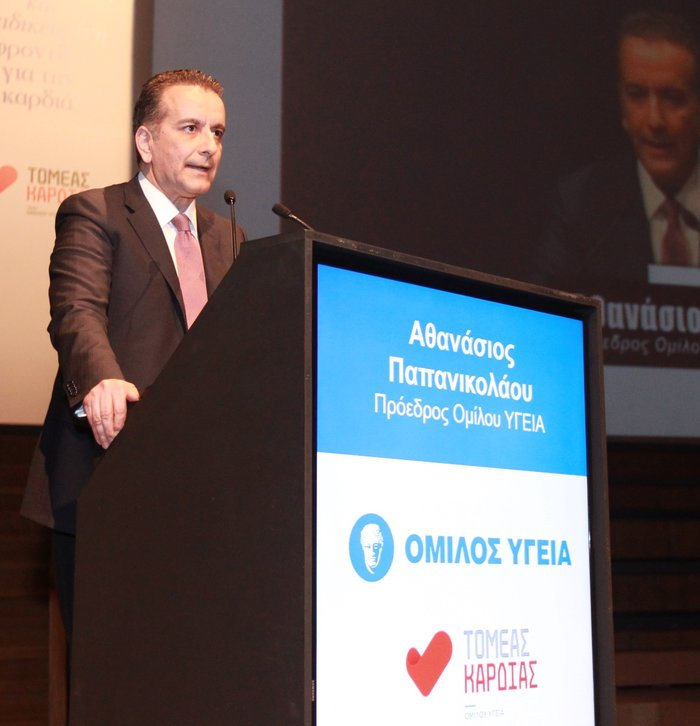 Πρόεδρος Ομίλου Υγεία, Αθανάσιος Παπανικολάου