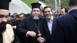 Ιερέας «τρολάρει» Τσίπρα: Θέλω μια φωτογραφία με έναν ακροαριστερό