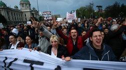 Σερβία: Στους δρόμους οι φοιτητές κατά της εκλογής Βούτσις