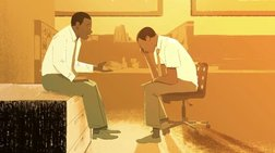 Η Παγκόσμια Ημέρα Υγείας αφιερωμένη στο τέρας της κατάθλιψης: Ας μιλήσουμε