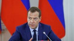 Μεντβέντεφ: Παραλίγο να ξεκινήσουμε πόλεμο με τις ΗΠΑ