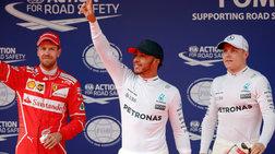 Formula 1: Στην pole ο Λιούις Χάμιλτον