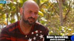 Ο μάνατζερ ράγκμπι του Survivor τα... «μαζεύει»: Όσα έκανα ήταν στρατηγική
