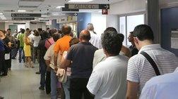 Tι θα αλλάξει στην τσέπη 2,5 εκ. μισθωτών μετά τη Μάλτα