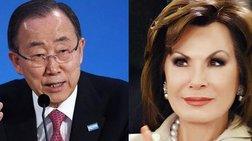 o-mpan-ki-moun-melos-tou-angelopoulos-global-public-leaders