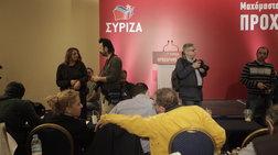 Ποιοι υπουργοί πήγαν με τα ...δερμάτινα στην Κ.Ε. του ΣΥΡΙΖΑ