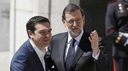 """Τσίπρας: """"Να διεκδικήσουμε ευρωομόλογα και εγγύηση καταθέσεων"""""""