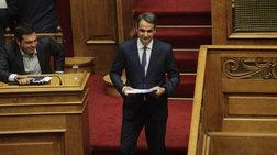 Γκάλοπ ΠΑΜΑΚ: Στις 17,5 μονάδες η διαφορά της ΝΔ από τον ΣΥΡΙΖΑ