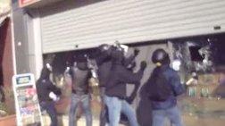 Βίντεο από την επίθεση στα γραφεία της Χρυσής Αυγής