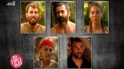 Survivor: Η κλίκα των 5 και το σχέδιο εξόντωσης των αντιπάλων