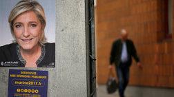 Η γαλλική δικαιοσύνη ζήτησε την άρση της ασυλίας της Μ.Λεπέν