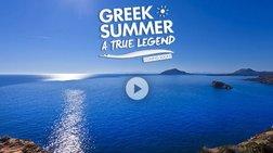 Το ελληνικό καλοκαίρι κάνει… Πρεμιέρα - video -