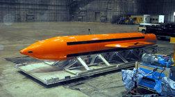 Η υπέρ βόμβα των ΗΠΑ σκότωσε τουλάχιστον 90 μαχητές του ISIS