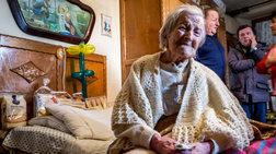 """Η συναρπαστική ζωή """"έδυσε"""" στα 117 για την Εμμα Μορράνο"""