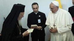 Mαζί στην Αίγυπτο ο Πατριάρχης Βαρθολομαίος με τον Πάπα