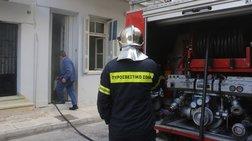 Γυναίκα νεκρή από φωτιά σε μονοκατοικία στο Αίγιο