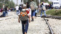 Ερευνα-σοκ Χάρβαρντ:Εκμεταλλεύονται σεξουαλικά τα ασυνόδευτα προσφυγόπουλα