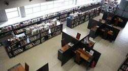 mikroi-kai-megaloi-sti-giorti-tou-bibliou-tin-kuriaki-23-apriliou