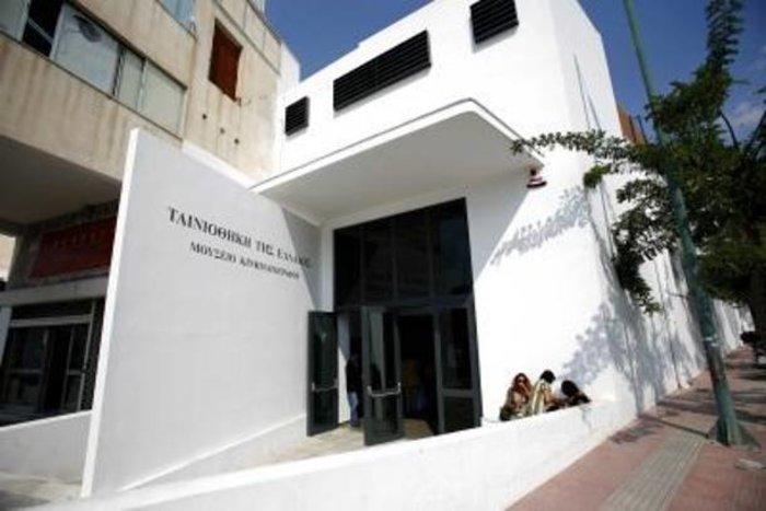 Ταινιοθήκη της Ελλάδας