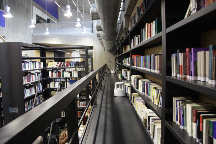 Βιβλιοθήκη ΑΣΚΤ