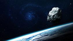 Αστεροειδής με διάμετρο ενός χλμ θα περάσει ξυστά από τη Γη
